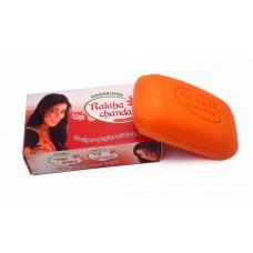 Rakta Chandana Soap - For a beautiful, clean skin